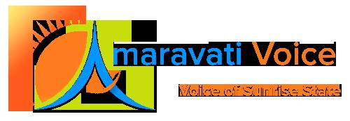 Amaravati Voice