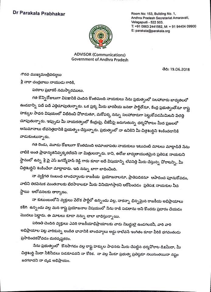 ap-communications-advisor-parakala-prabhakar-resig