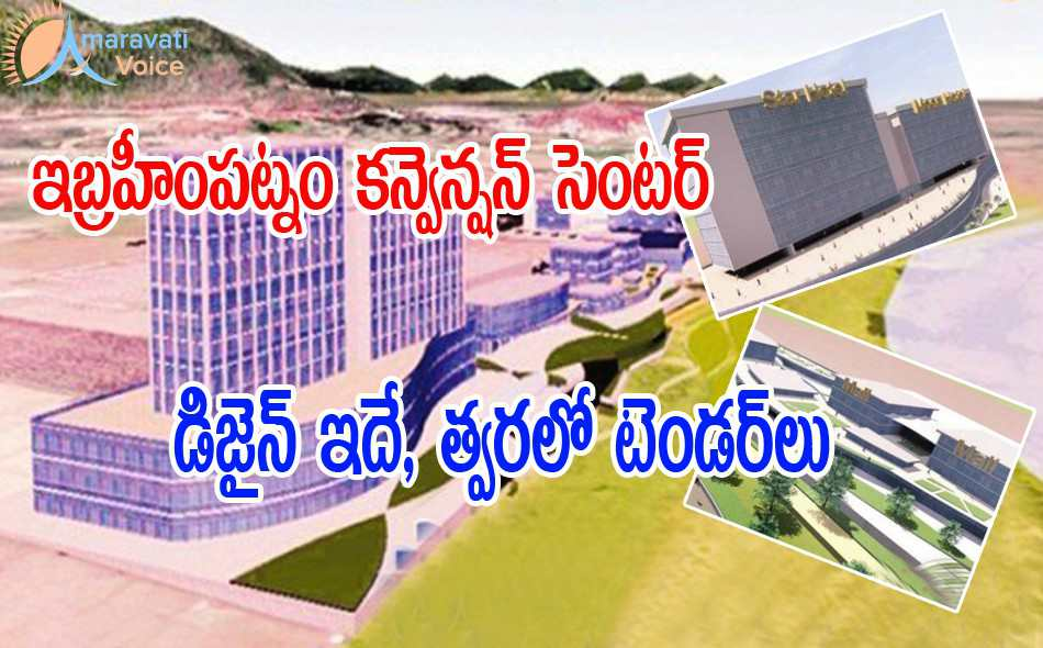 ibrahimpatnam-convention-center-0212016.