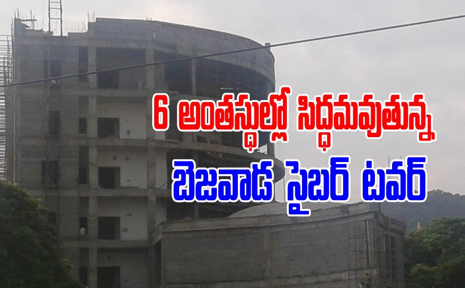 Amaravati Voice | Latest Telugu News | Vijayawada | Guntur