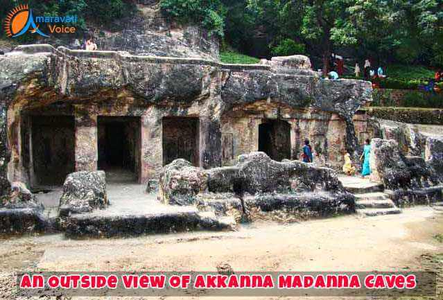 Akkanna madanna caves near kanaka duraga temple