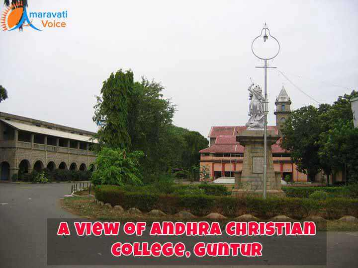 A View of AMC College Guntur