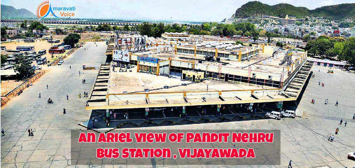 Ariel View of Vijayawada Bus Station
