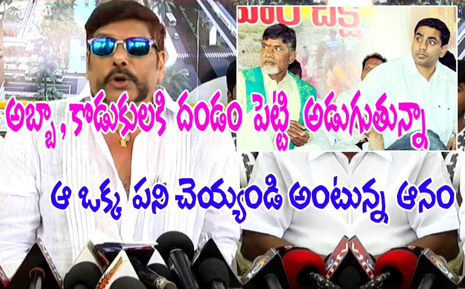 aanam on jagan 06042016