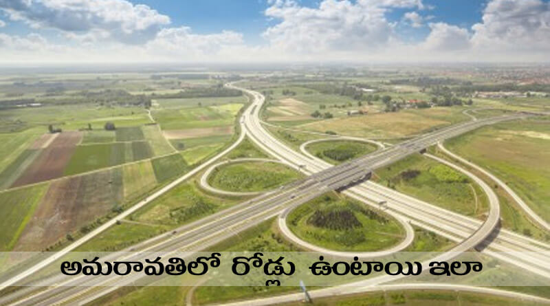 facts behind capital amaravathi 2
