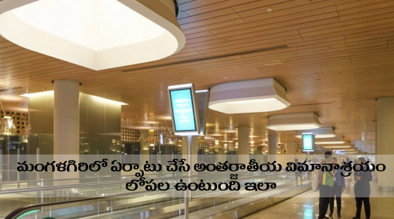facts behind capital amaravathi 4