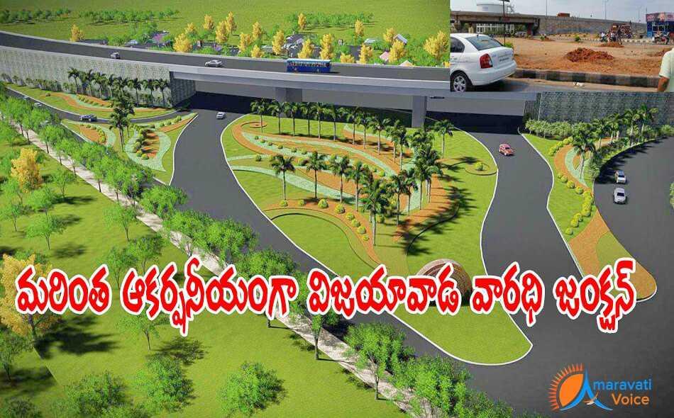 vijayawada-varadhi-junction-17062016-1.j