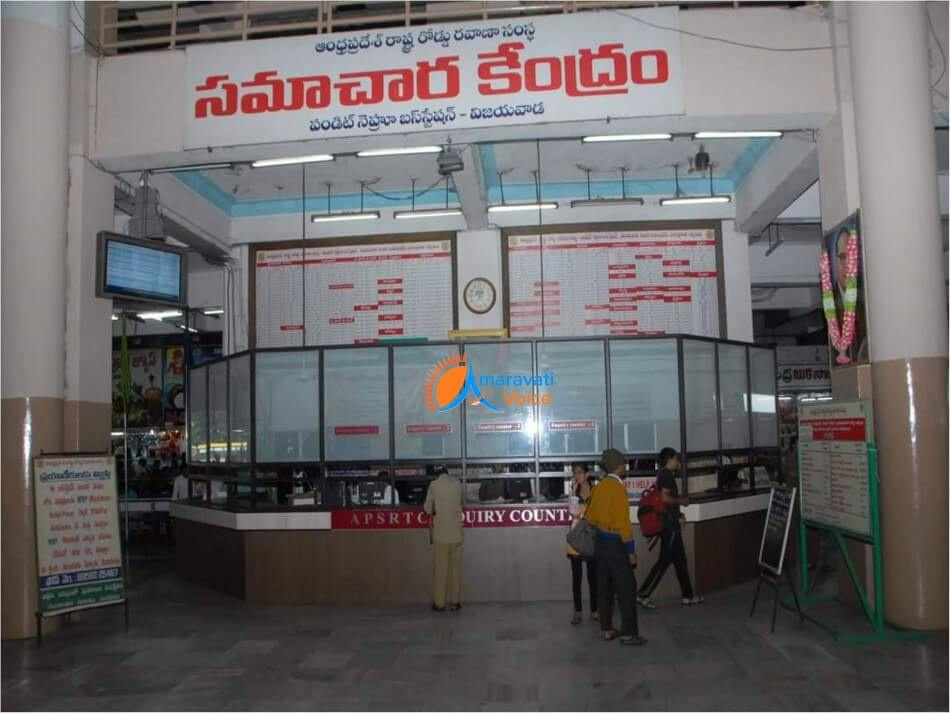 vijayawada bus stand enquiry 1
