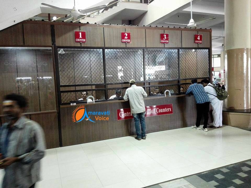 vijayawada bus stand enquiry