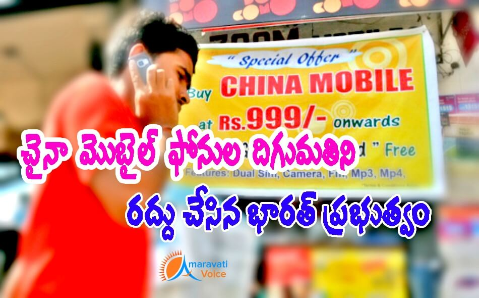 how to call china mobile from india