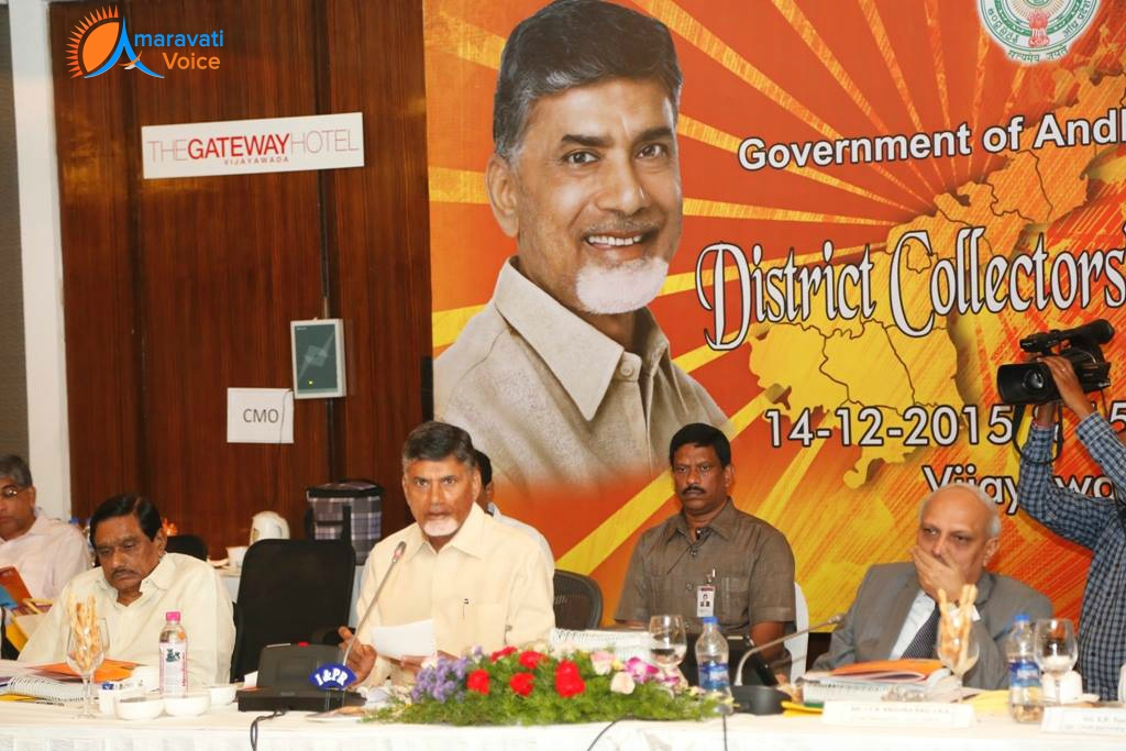 collectors conference Vijayawada