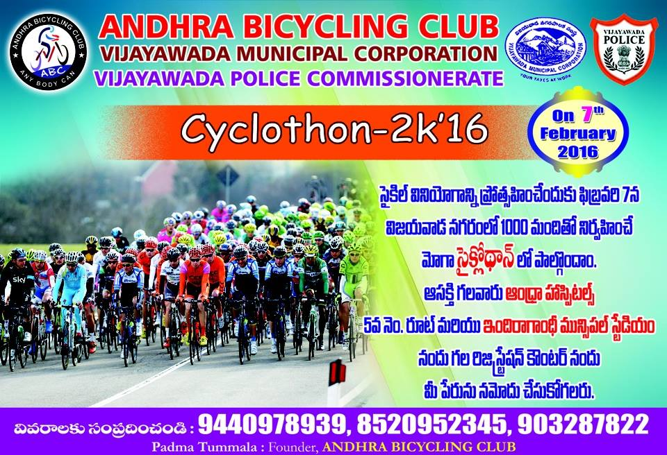 cycle rally vijayawada 06022016