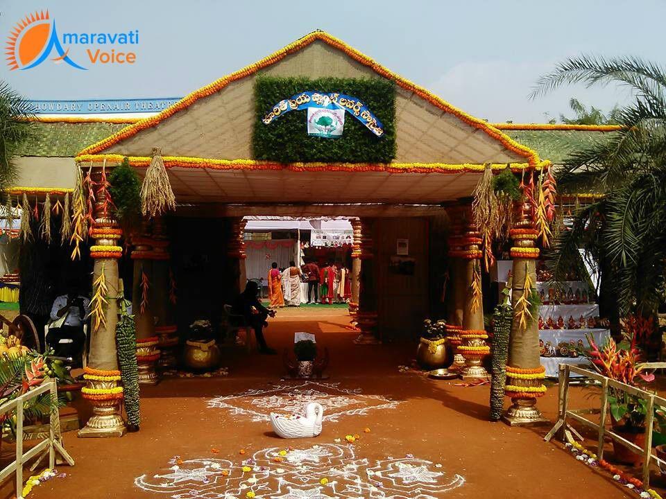 Vijayawada News
