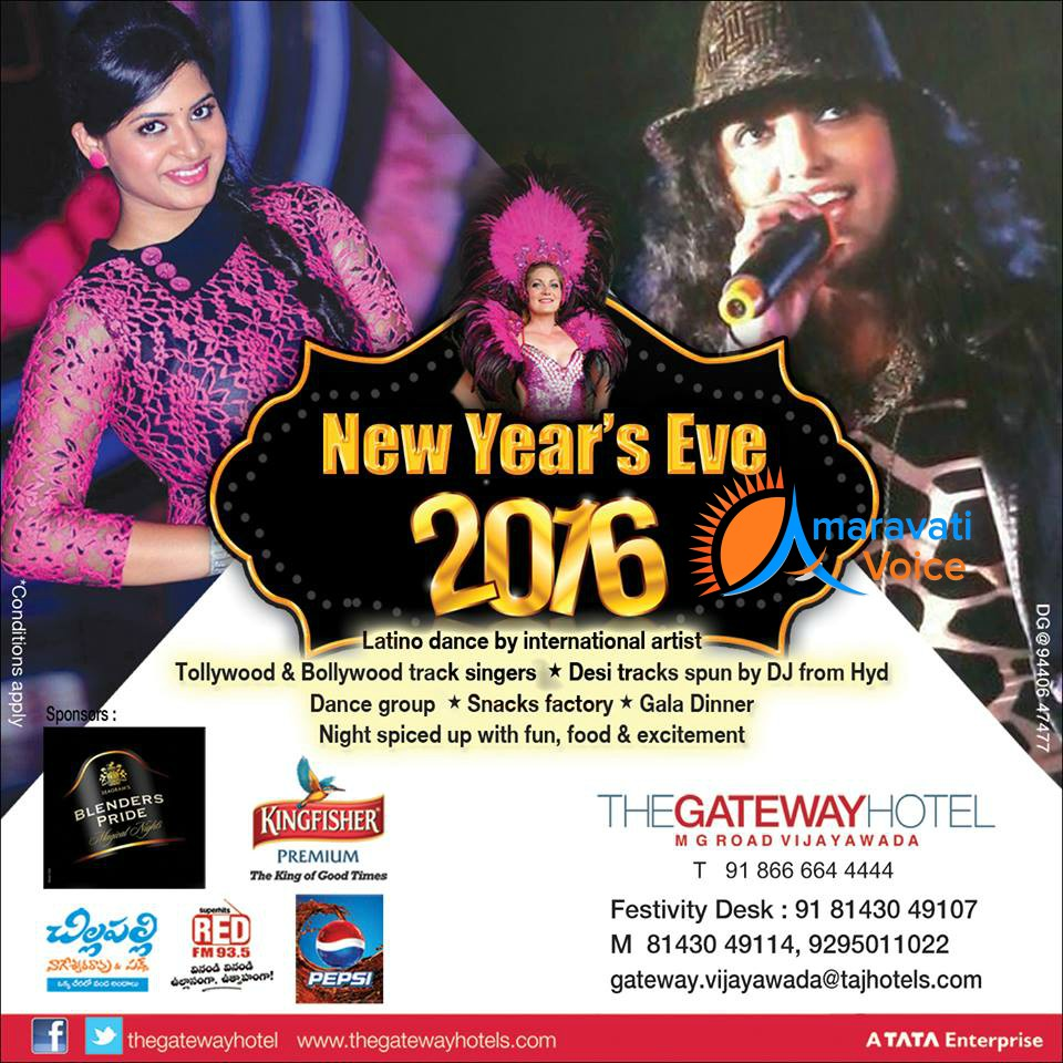 gateway new year