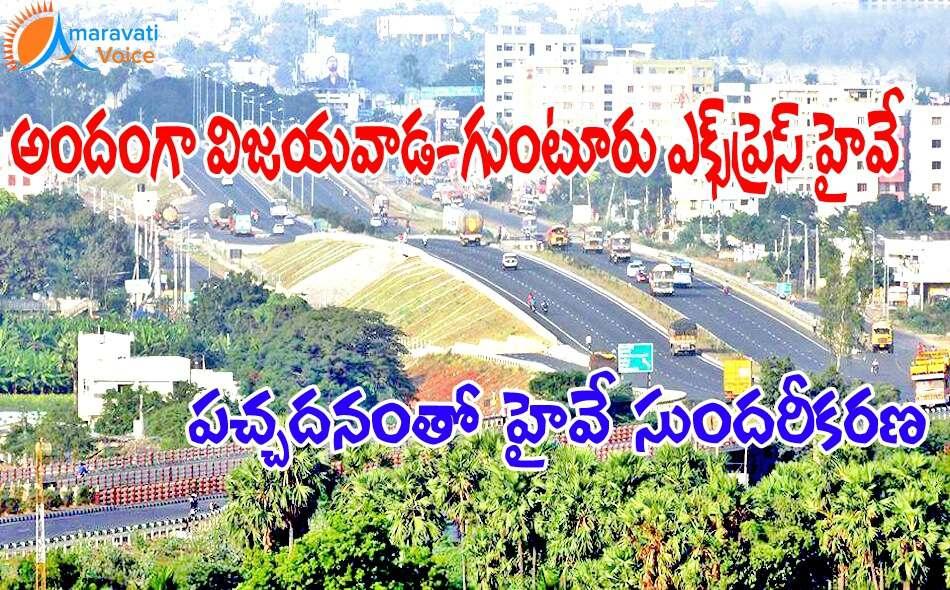 guntur-vijayawada-expressway-010622016.j