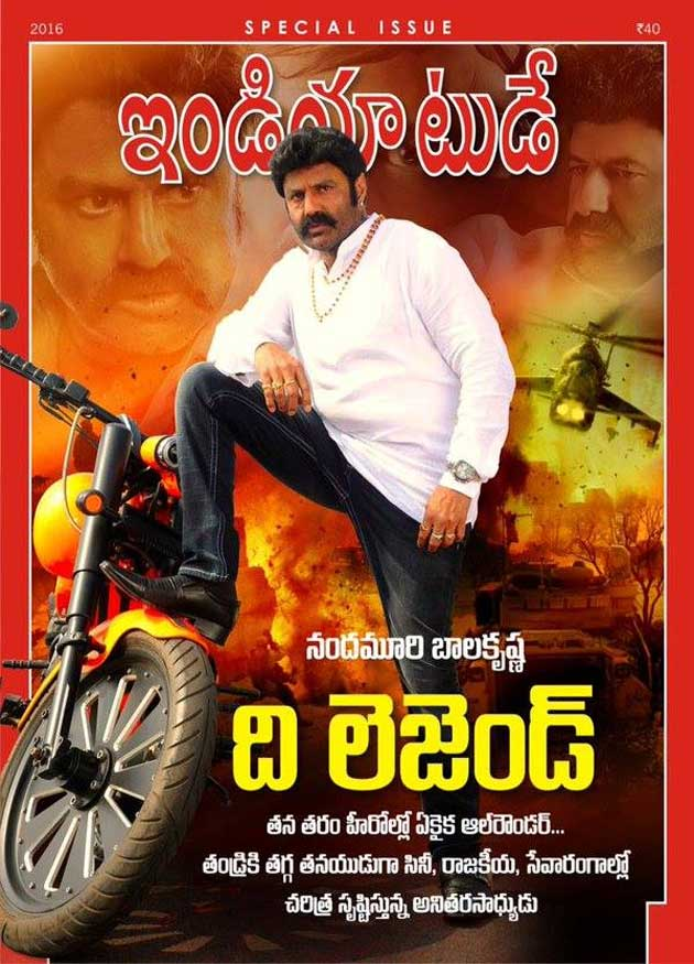 india today special on balakrishna24032016