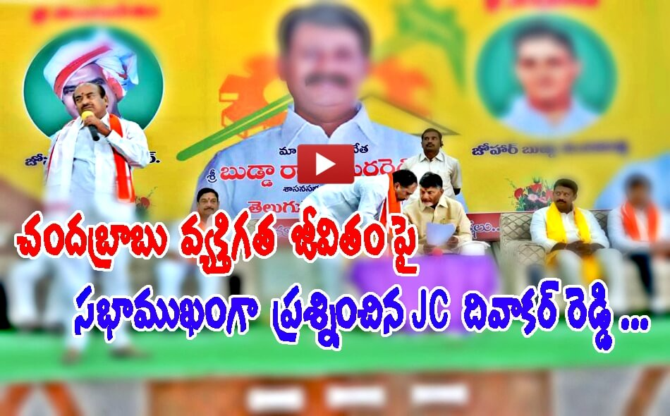 jc diwakar comments babau 28042016