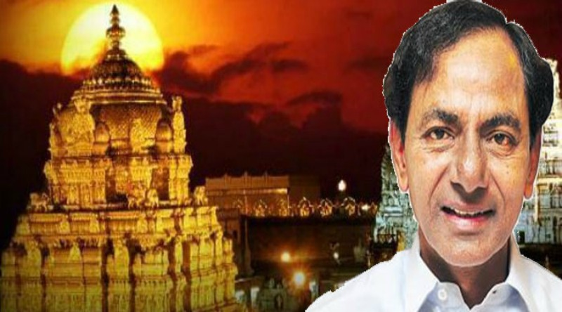 kcr and Tirumala 31032016