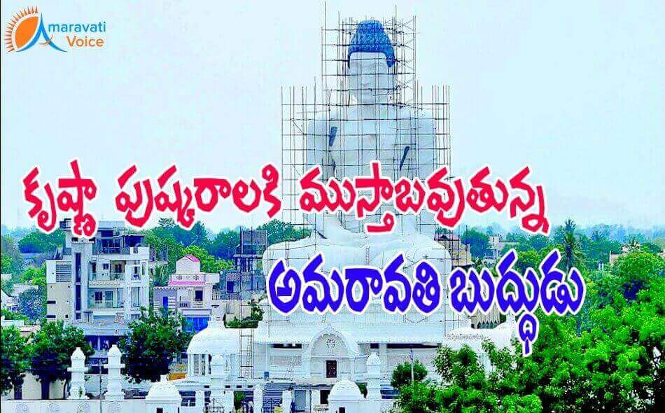 Top Krishna Pushkaralu Andhra Pradesh and Telangana photos for free download