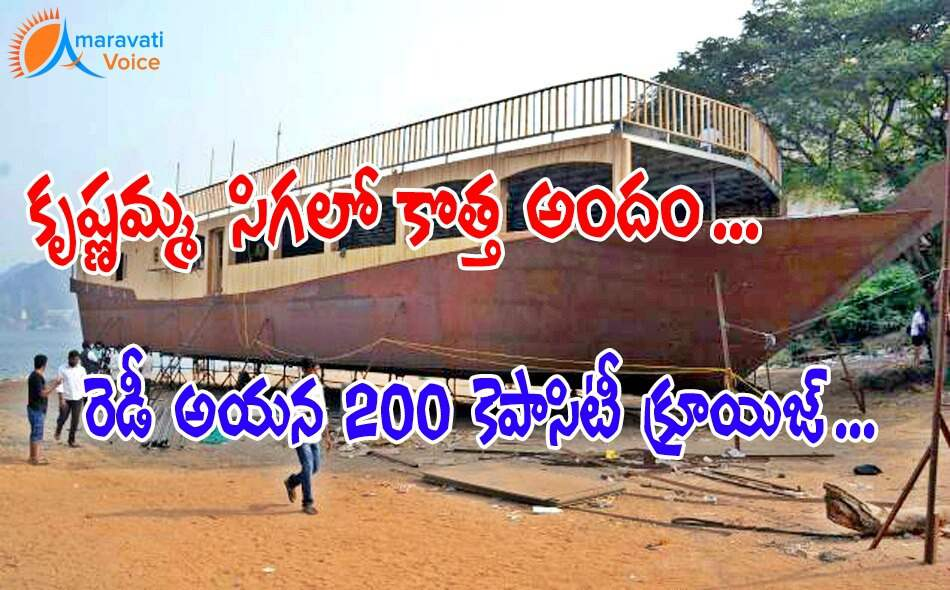 krishna river new boat 22052016