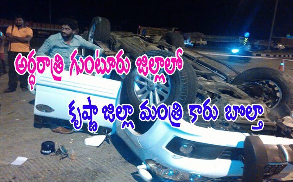 minister car accident 06052016