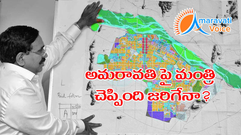 narayana comments on amaravathi