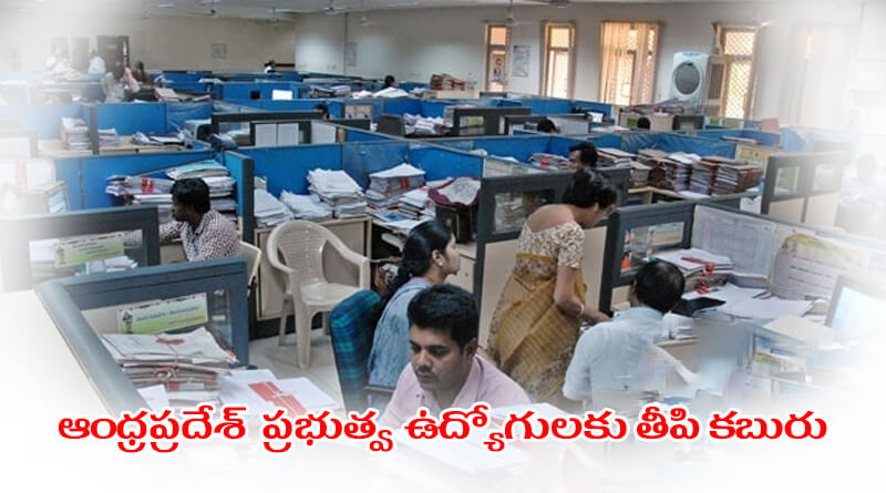 5 day jobs 08042016