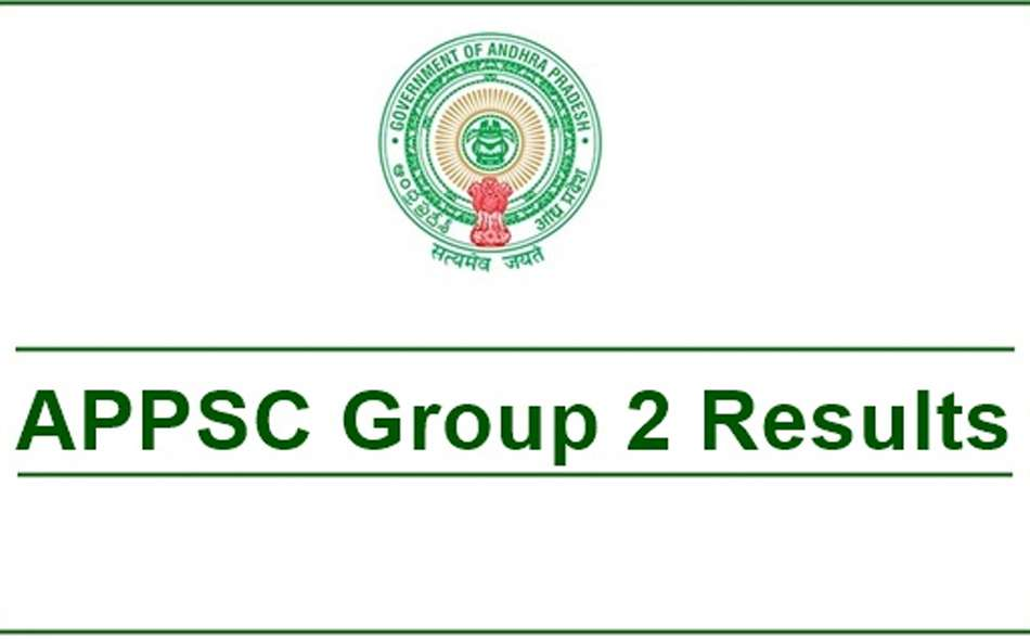 appsc group 2 results 04042017