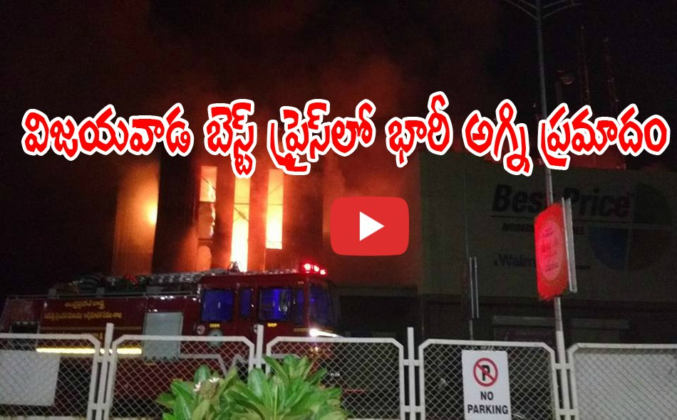 best price fire accident 10092016 1