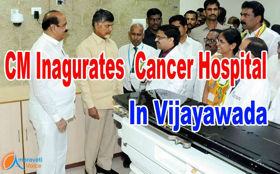 cancer hospital vijayawada 06022017