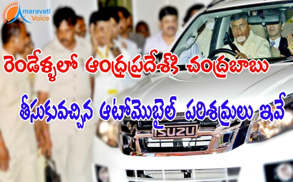 cbn ap automobile companies 30052016
