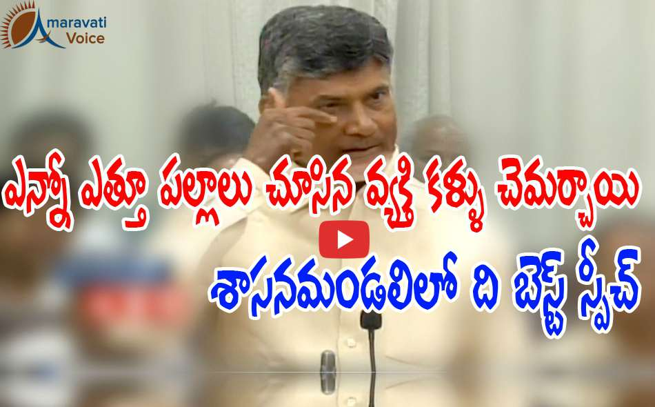 cbn speech 10092016