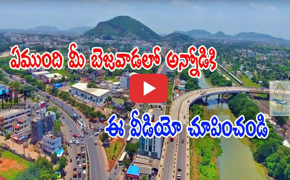 excellent video on vijayawada
