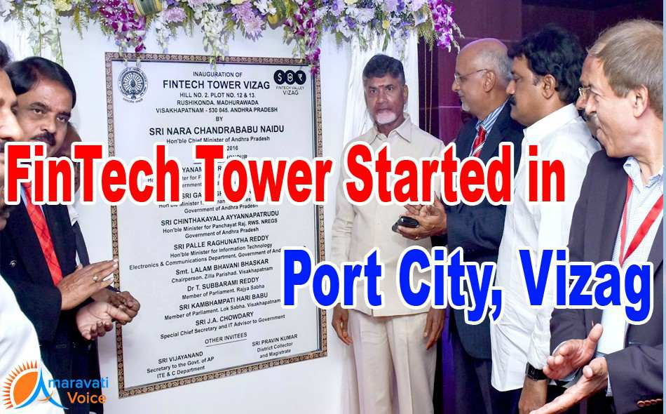 fin tech tower vizag 18122016
