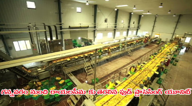 food processing 05042016
