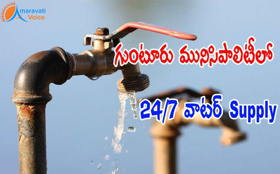 gmc 24 7 water supply 22102016