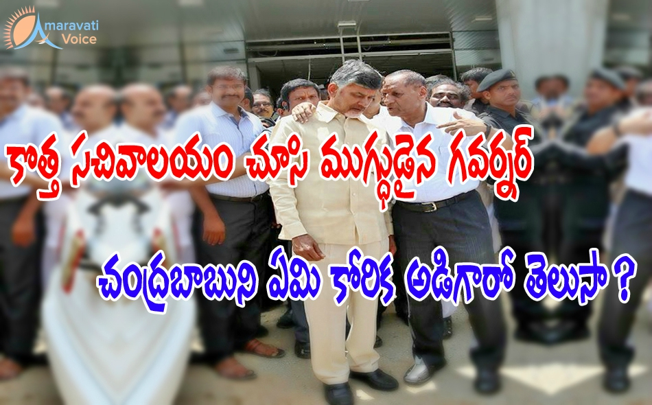 governor in velagapudi 08072016