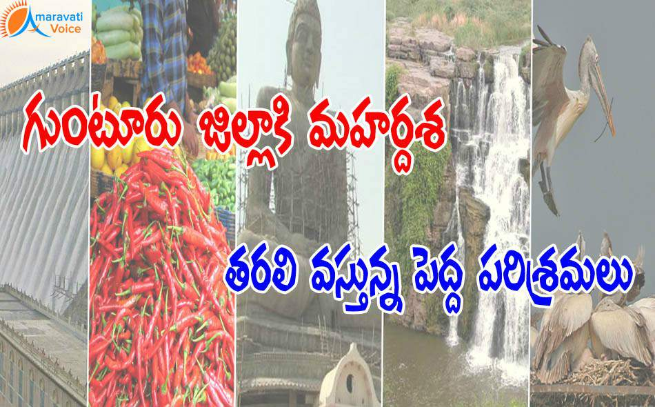 industries coming up in guntur 23072016