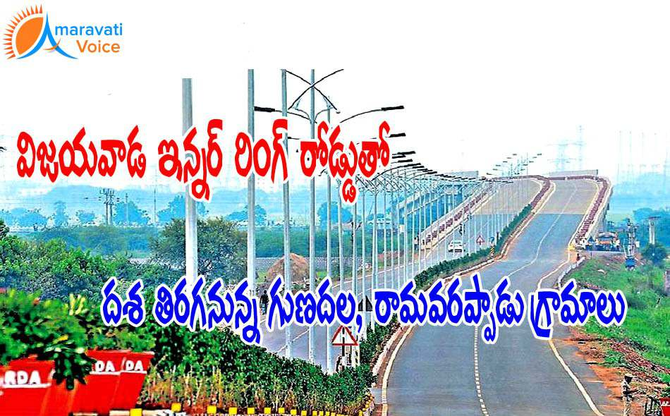 inner ring road irr vijayawada 30072016