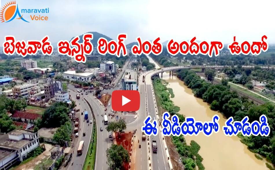 inner ring road vijayawada video 08022016