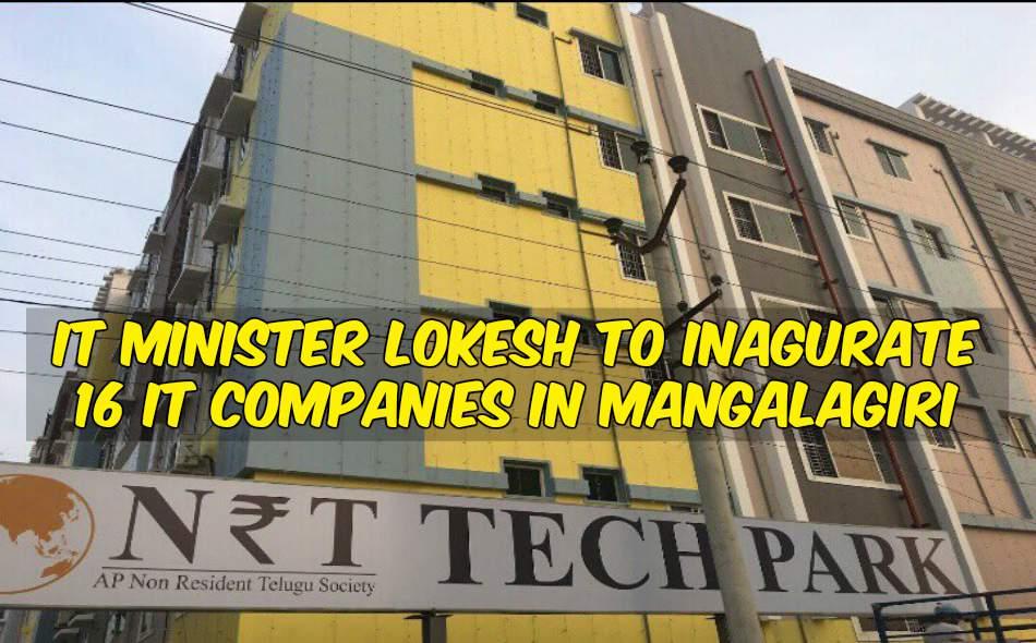 Departments Allotted in Temporary Secretariat in Velagapudi