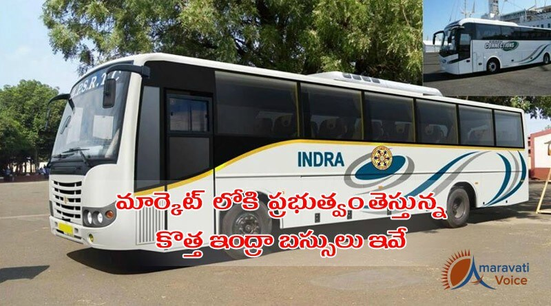 new indra buses into market 01042016