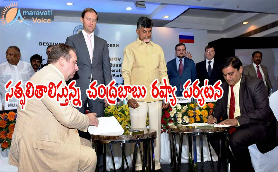 russia investments vizag 12102016