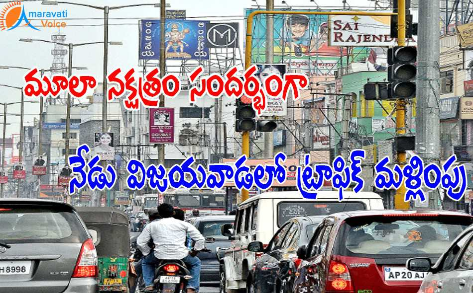 traffic diverstions mula nakshtram 10082016