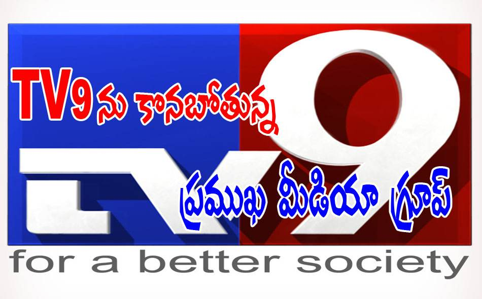 tv9 zeegroup 27092016
