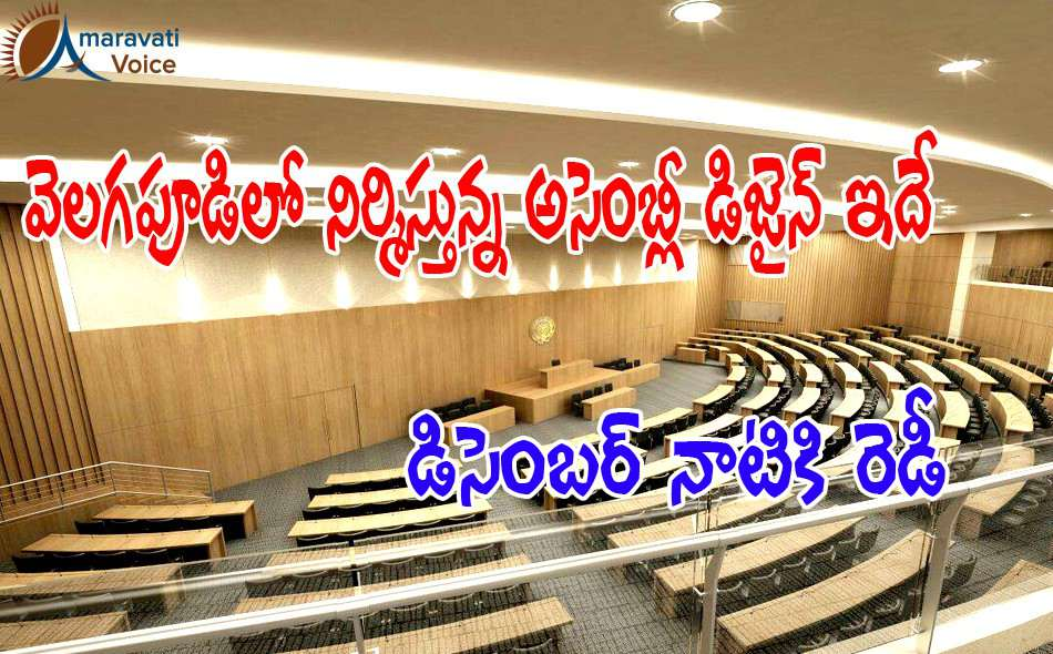 velagapudi andhra assembly 10092016 1