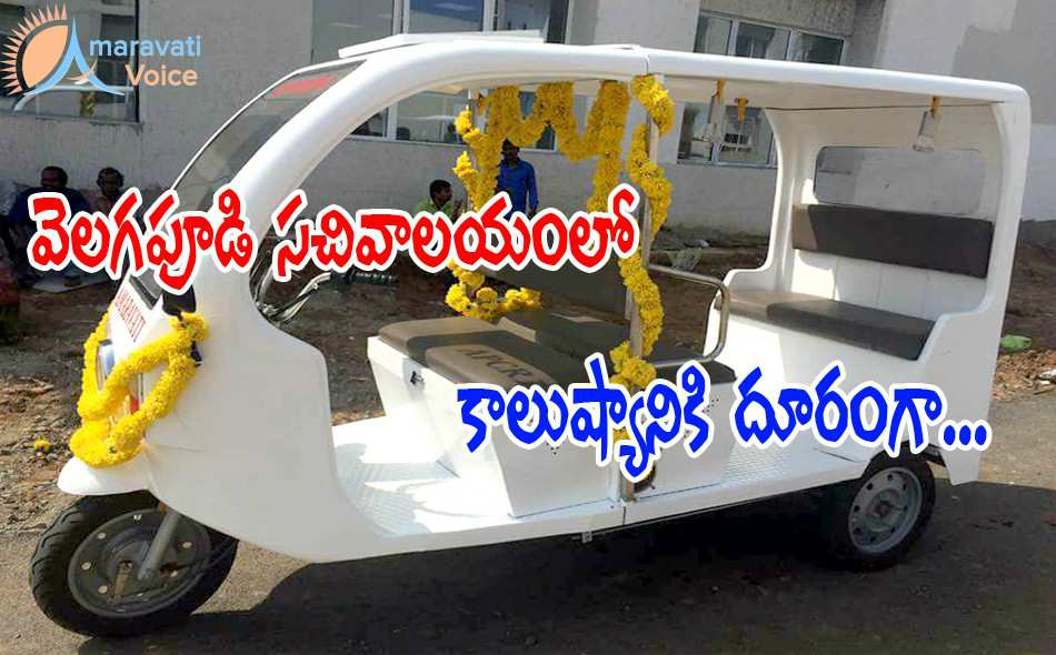 velagapudi secretariat battery car 15102016