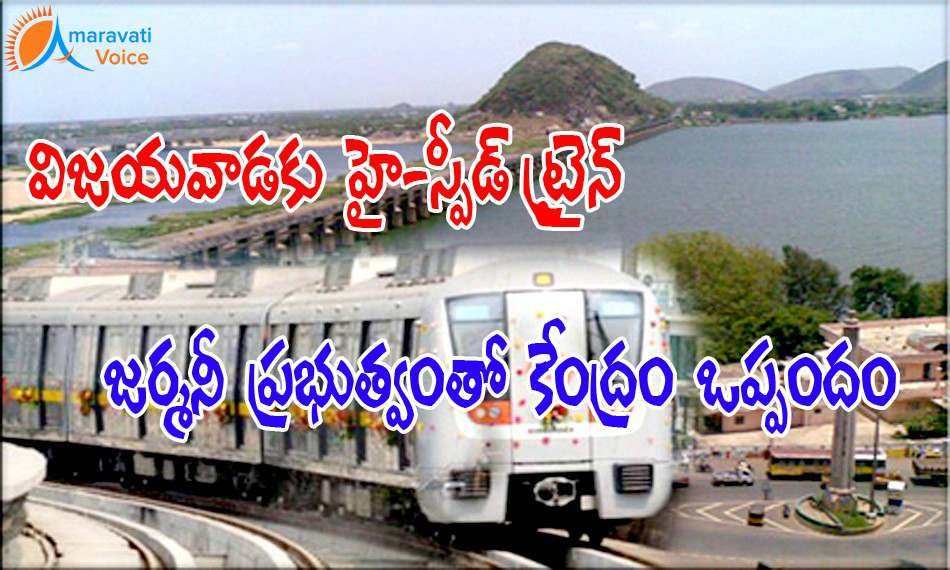 vijayawada hi speed train014102016