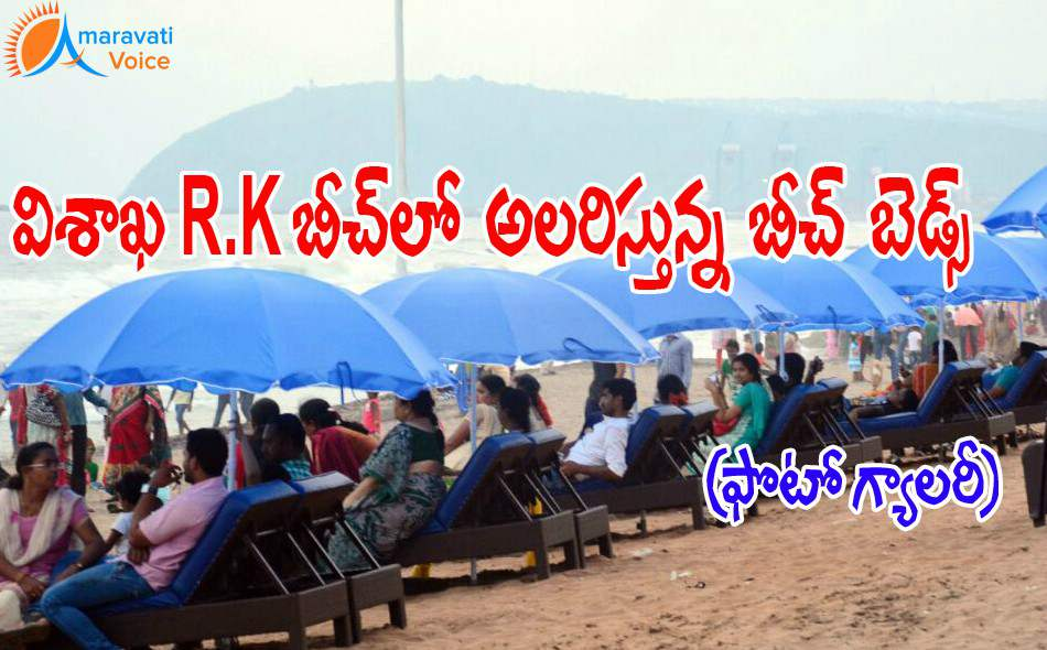 vizag beach beds 16092016 1