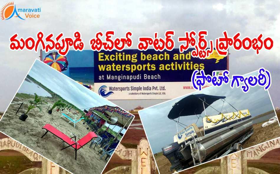 water-sports-manginipudi-beach-09062016-